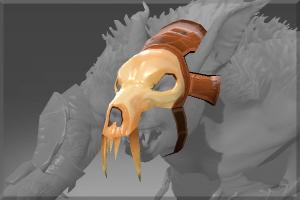 Inscribed Skull of the Ravager - Кейсы Дота 2