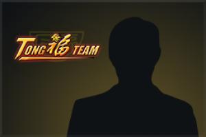 Карточка игрока: Sansheng - Кейсы Дота 2